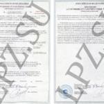 Сертификат соответствия на комплексную огнезащиту металлоконструкций