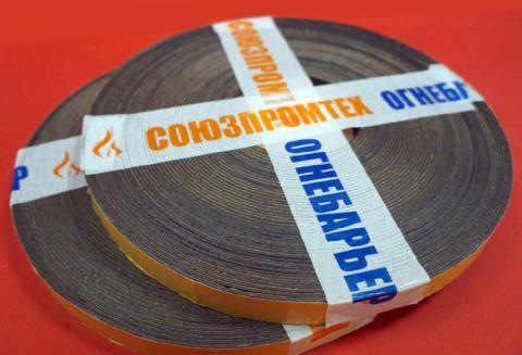 Лента термоуплотнительная ОГНЕБАРЬЕР ЛТРУ 1.5*50