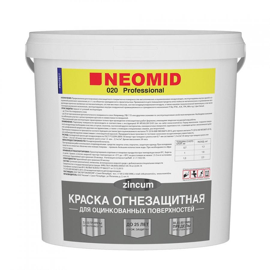 Огнезащитная краска для воздуховодов, 25 кг