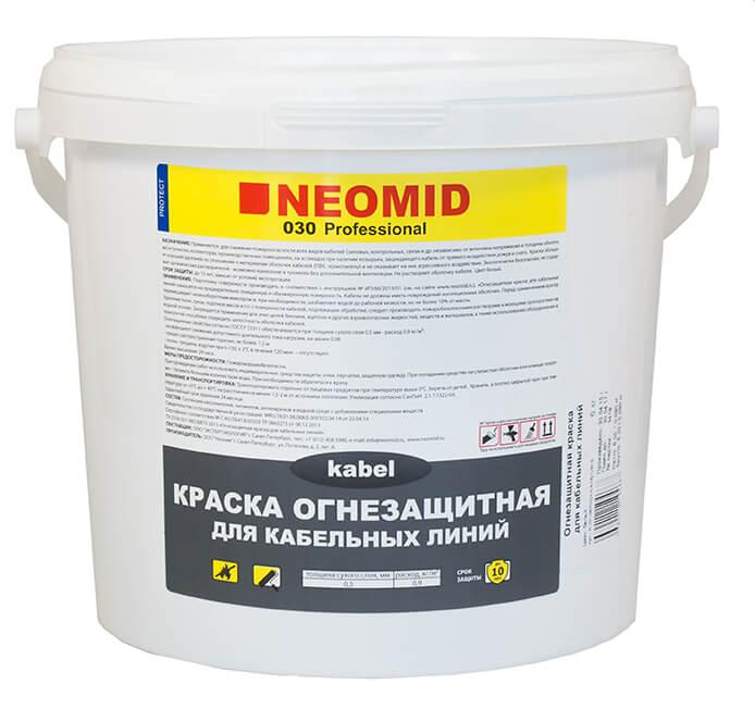 Огнезащитная краска для кабельных линий, 60 кг