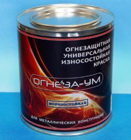 Огнезащитная универсальная морозостойкая краска для металлоконструкций ОГНЕЗА-УМ 3 кг