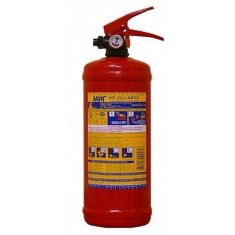 Огнетушитель ОП-2(3) АВСЕ