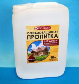 Пропитка по дереву огнезащитная ОГНЕЗА-ПО-Д бесцветная 12 кг