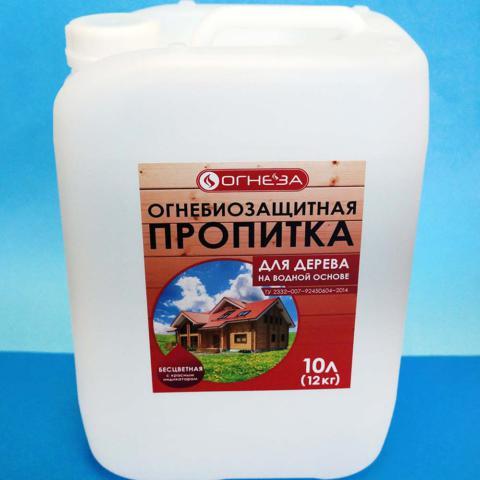 Пропитка по дереву огнезащитная ОГНЕЗА-ПО-Д с индикатором 12 кг