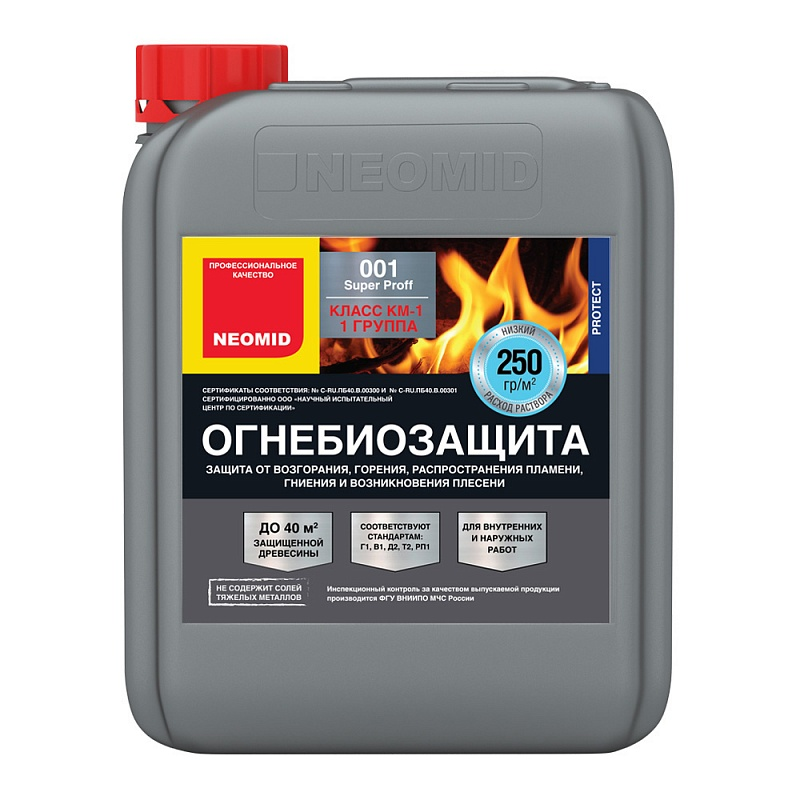 Neomid 001 SuperProff 12 кг
