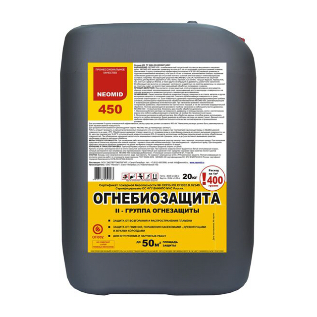 Neomid 450 – огнебиозащитный, 20 кг