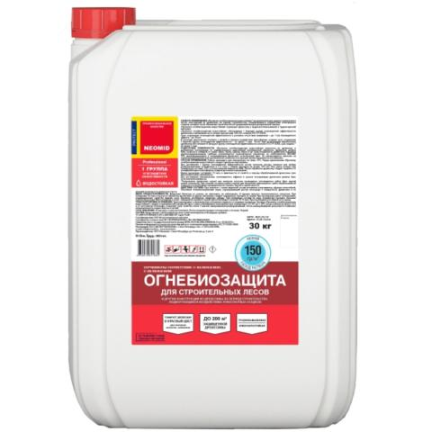 Neomid 450 – огнебиозащитный, 30 кг