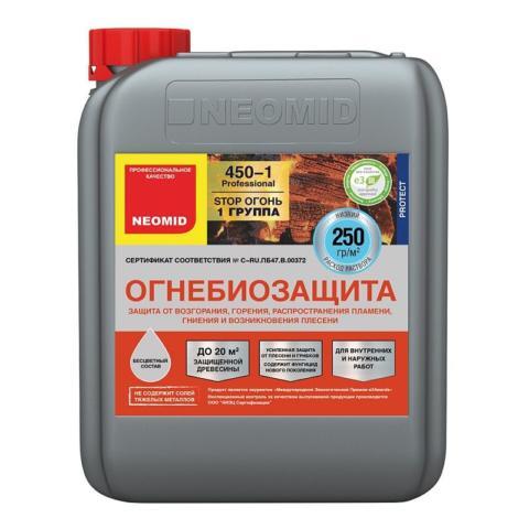 Neomid 450-i – огнебиозащита для дерева 1 и 2 группа, 10 кг