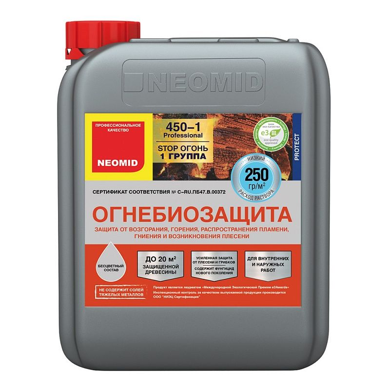 Neomid 450-i – огнебиозащита 10 кг