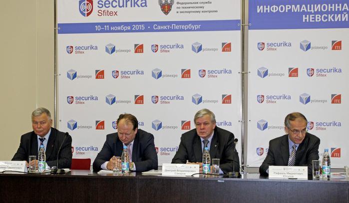 ООО «Союзпромтех» приняла участие  в Sfitex 2015