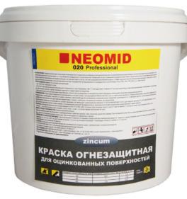 kraska_neomid