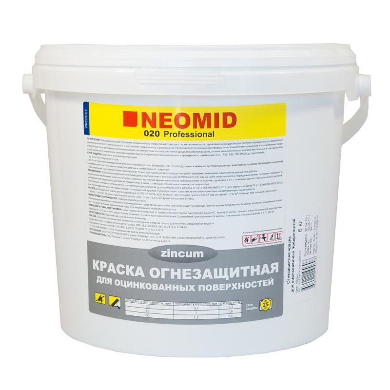Огнезащитная краска для воздуховодов, 60 кг