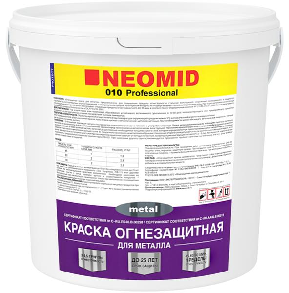 neomid краска для металла, 150 кг
