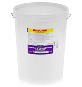 Огнезащитная краска для металлической поверхности Неомид, 6 кг