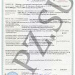 Сертификат соответствия С-RU.ПБ47.В.00361