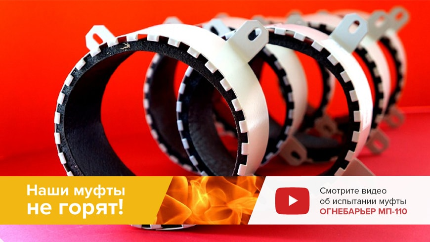 slide-новое видео