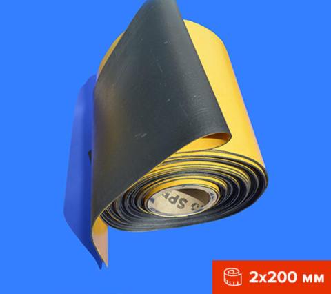 Лента термоуплотнительная ОГНЕБАРЬЕР ЛТРУ 2*200