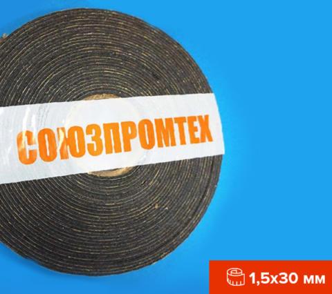 Лента термоуплотнительная ОГНЕБАРЬЕР ЛТРУ 1,5*30
